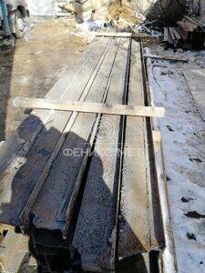 бушный швеллер после демонтажа конструкции